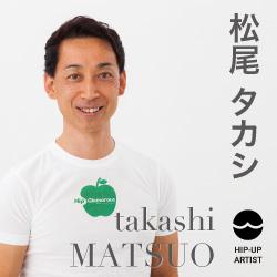 松尾タカシ